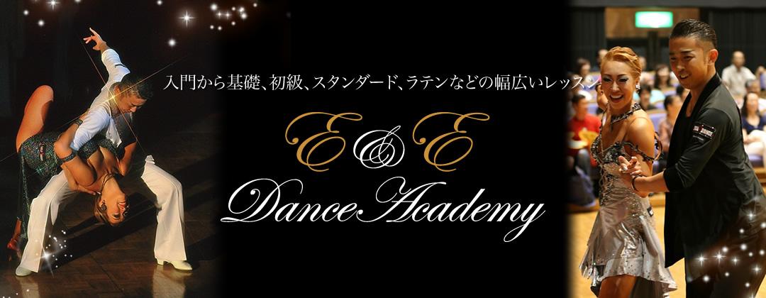 E&Eダンスアカデミー