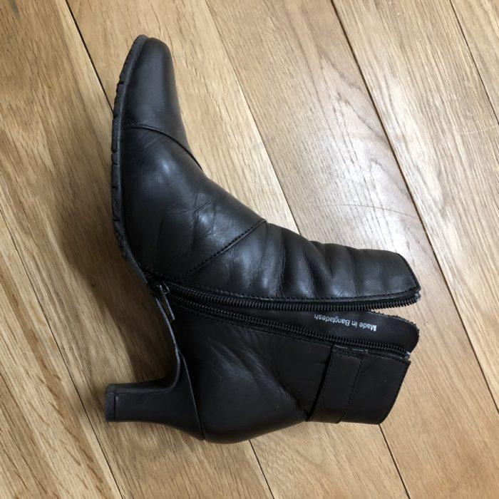 外履きの靴を探しています