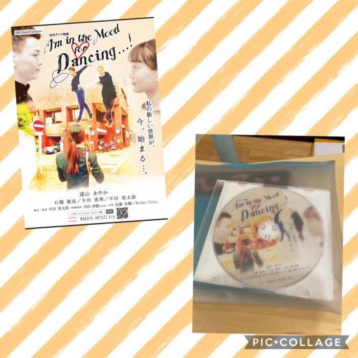 DVD作成!
