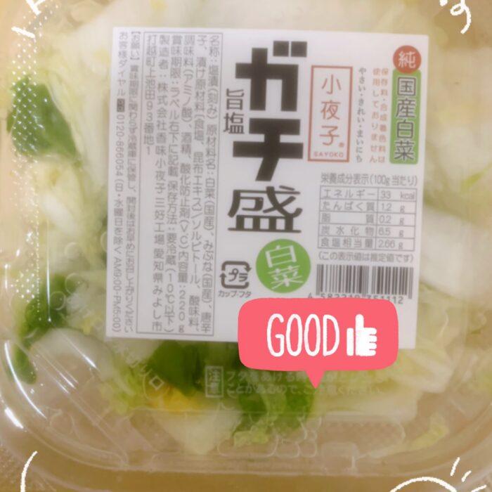 ご飯がすすむ!レシピ!