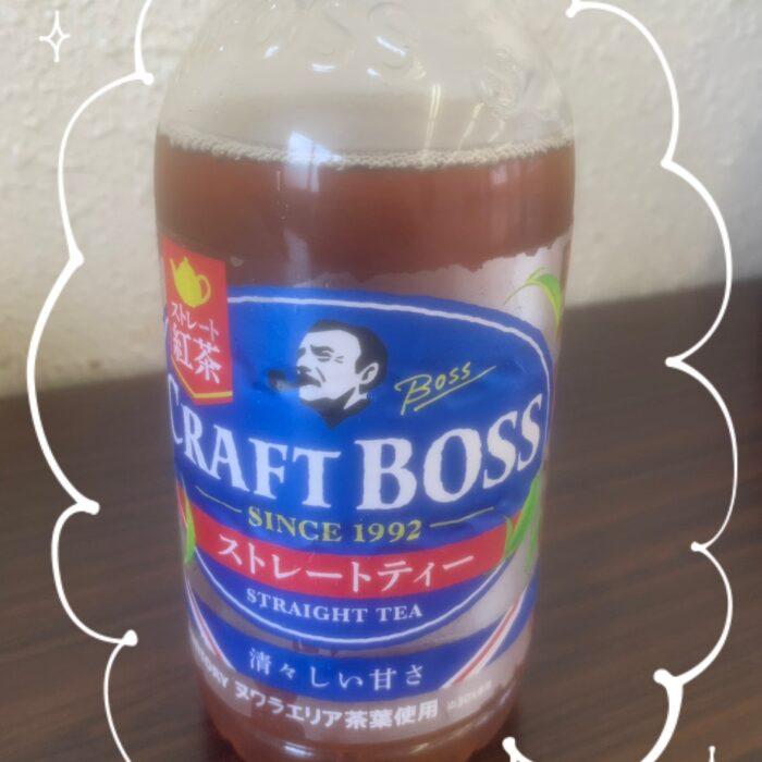 美味しい紅茶✨
